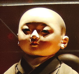Description: Description: Description: closeup of male doll head