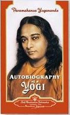  Autobiography of a Yogi by Paramahansa Yogananda
