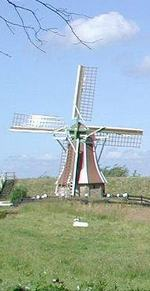 photo credit Stan Schaap; Holland windmill