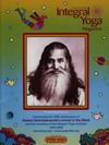 Integral Yoga Magazine; this cover art by Peter Max