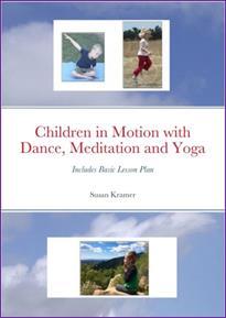 Yoga Mala Ebook